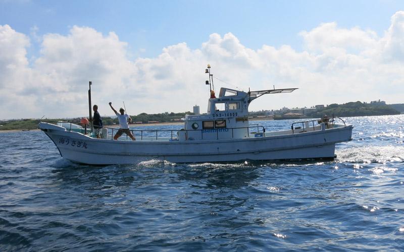 Sango Maru
