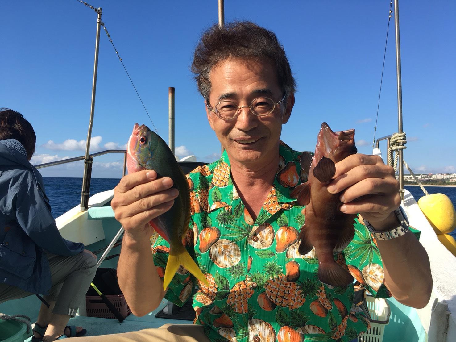 両手に魚!