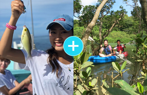 Mangrove Kayak Tour + Boat Fishing Experience