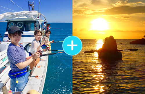 Sunset Kayak Tour + Boat Fishing Experience