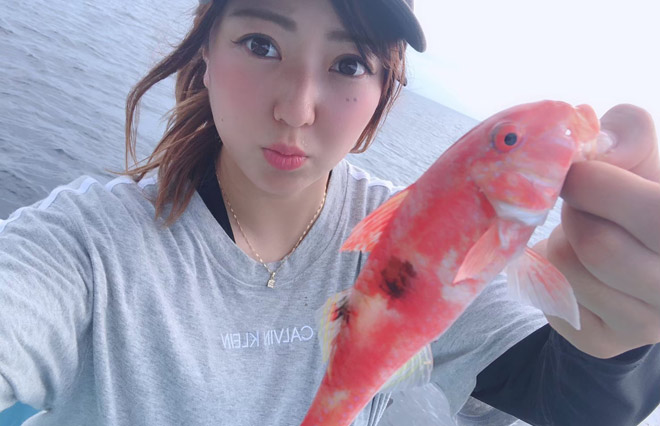 You might catch a variety of fish!