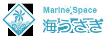 沖縄海うさぎ